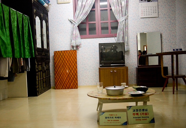 A typical North Korean house